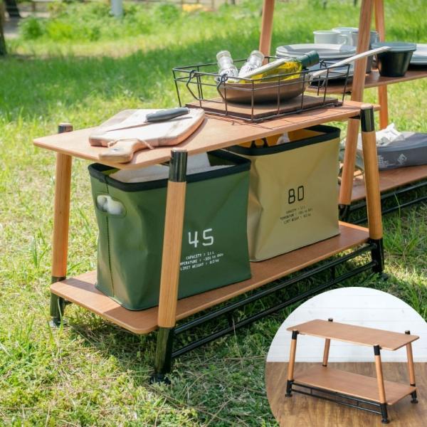 ラック オープンラック キャンプラック 木製 2段 幅70cm 奥行38cm 半額 荷物置き グランピング 高さ41cm ディスプレイラック 軽量 おしゃれ 収納棚 日本製