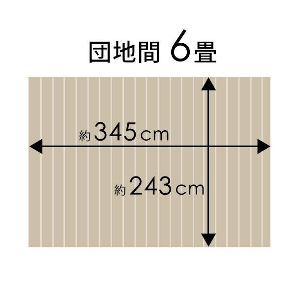 ウッドカーペット 6畳 団地間 243×345cm フローリングカーペット 軽量 DIY 簡単 敷くだけ 床材 リフォーム 1梱包|elements|02