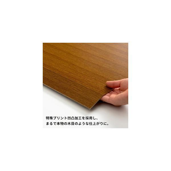 ウッドカーペット 6畳 団地間 243×345cm フローリングカーペット 軽量 DIY 簡単 敷くだけ 床材 リフォーム 1梱包|elements|14