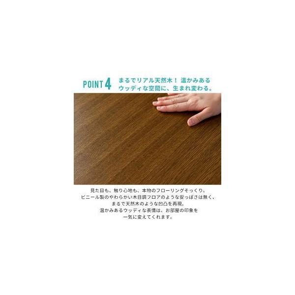 ウッドカーペット 6畳 団地間 243×345cm フローリングカーペット 軽量 DIY 簡単 敷くだけ 床材 リフォーム 1梱包|elements|15