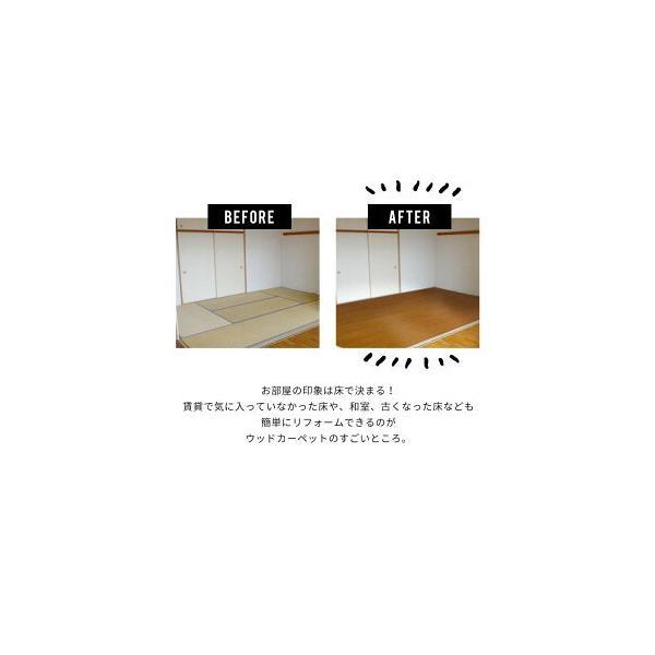 ウッドカーペット 6畳 団地間 243×345cm フローリングカーペット 軽量 DIY 簡単 敷くだけ 床材 リフォーム 1梱包|elements|16