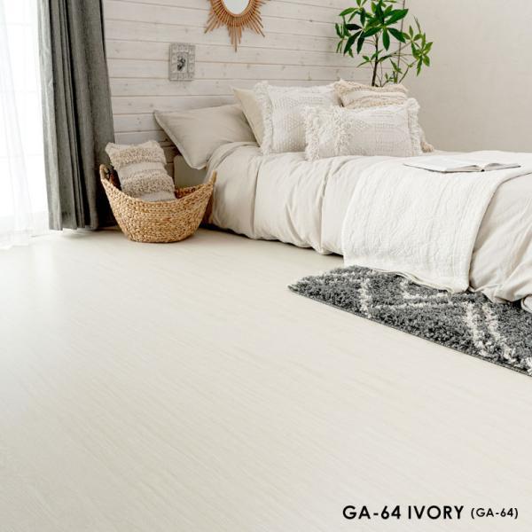 ウッドカーペット 6畳 団地間 243×345cm フローリングカーペット 軽量 DIY 簡単 敷くだけ 床材 リフォーム 1梱包|elements|07