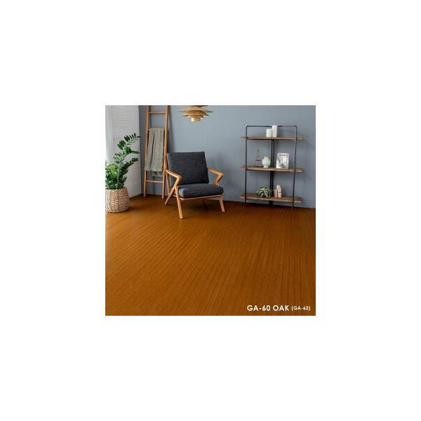 ウッドカーペット 6畳 団地間 243×345cm フローリングカーペット 軽量 DIY 簡単 敷くだけ 床材 リフォーム 1梱包|elements|08