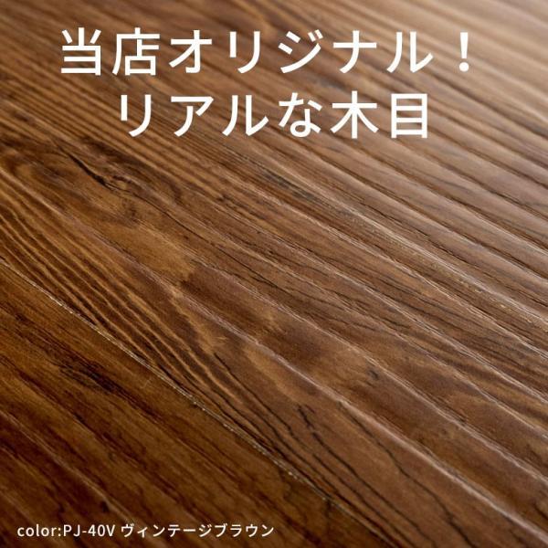 ウッドカーペット 6畳 江戸間 260×350cm 床材 フローリングカーペット DIY 簡単 敷くだけ 特殊エンボス加工 ヴィンテージ 1梱包 elements 02