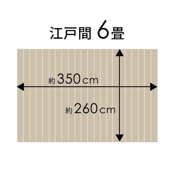 ウッドカーペット 6畳 江戸間 260×350cm 床材 フローリングカーペット DIY 簡単 敷くだけ 特殊エンボス加工 ヴィンテージ 1梱包 elements 03