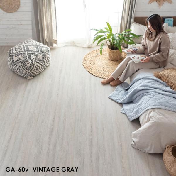 ウッドカーペット 6畳 江戸間 260×350cm ヴィンテージ ビンテージ フローリングカーペット DIY 簡単 敷くだけ 床材 1梱包|elements|06