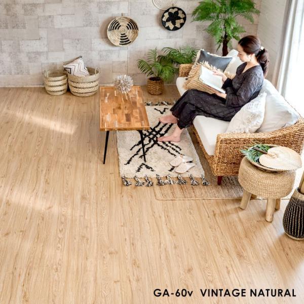 ウッドカーペット 6畳 江戸間 260×350cm ヴィンテージ ビンテージ フローリングカーペット DIY 簡単 敷くだけ 床材 1梱包|elements|07