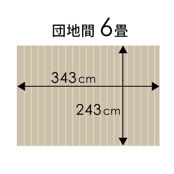 ウッドカーペット 6畳用 団地間 243×345cm フローリングカーペット DIY 簡単 敷くだけ 床材 1梱包 板幅7cm 板幅広め elements 02
