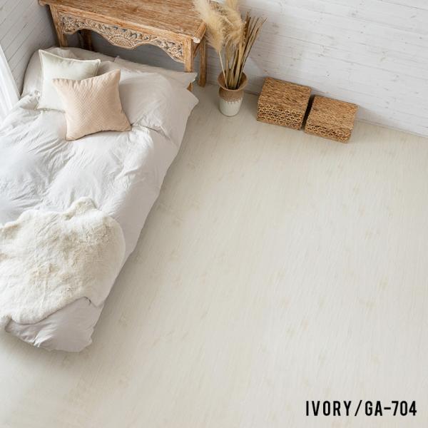ウッドカーペット 6畳用 団地間 243×345cm フローリングカーペット DIY 簡単 敷くだけ 床材 1梱包 板幅7cm 板幅広め elements 05