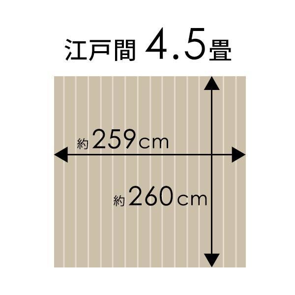 ウッドカーペット 4.5畳 江戸間 260×259cm フローリングカーペット 床材 DIY 簡単 敷くだけ 1梱包 板幅7cm 板幅広め|elements|02