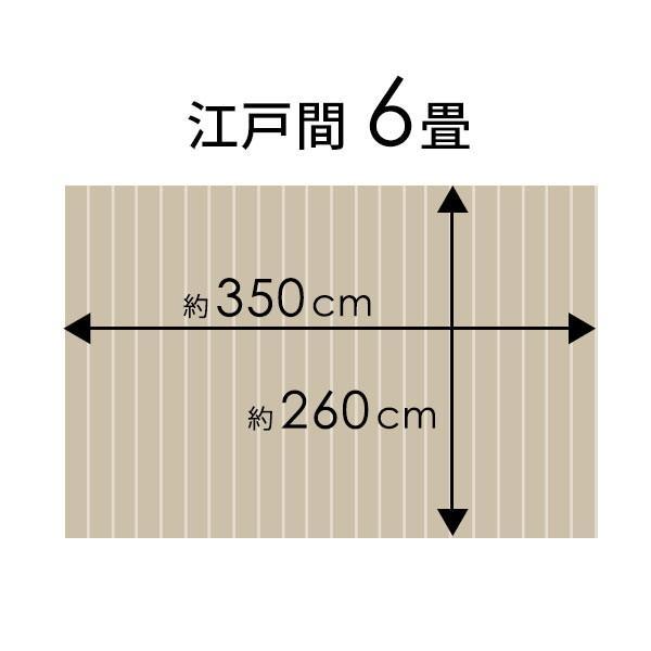 ウッドカーペット 6畳用 江戸間 260×350cm フローリングカーペット DIY 簡単 敷くだけ 床材 1梱包 板幅7cm 板幅広め|elements|02
