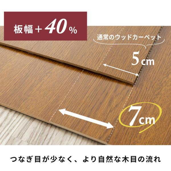 ウッドカーペット 6畳用 江戸間 260×350cm フローリングカーペット DIY 簡単 敷くだけ 床材 1梱包 板幅7cm 板幅広め|elements|03