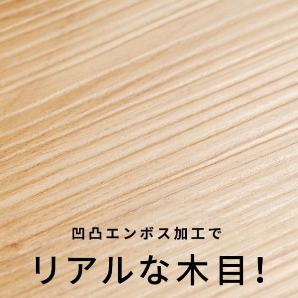 ウッドカーペット 6畳 江戸間 260×350cm フローリングカーペット 床材 DIY 簡単 敷くだけ 特殊エンボス加工 1梱包|elements|02