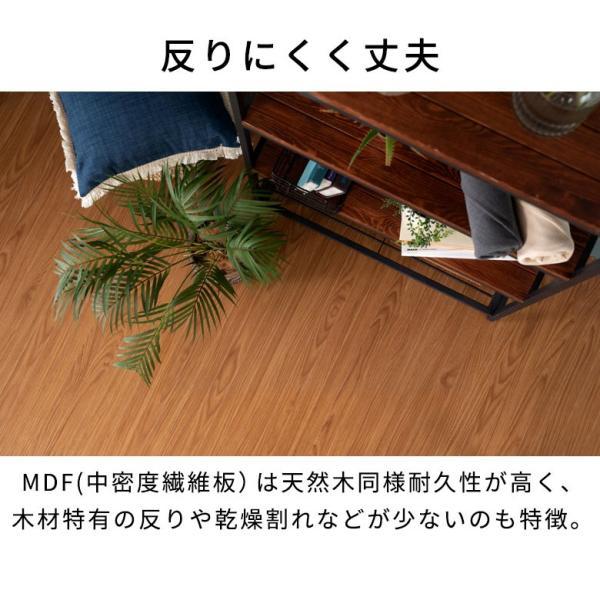 ウッドカーペット 6畳 江戸間 260×350cm フローリングカーペット 床材 DIY 簡単 敷くだけ 特殊エンボス加工 1梱包|elements|14