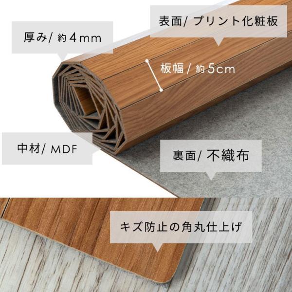 ウッドカーペット 6畳 江戸間 260×350cm フローリングカーペット 床材 DIY 簡単 敷くだけ 特殊エンボス加工 1梱包|elements|16