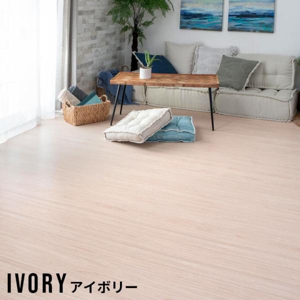 ウッドカーペット 6畳 江戸間 260×350cm フローリングカーペット 床材 DIY 簡単 敷くだけ 特殊エンボス加工 1梱包|elements|04