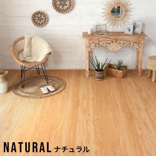 ウッドカーペット 6畳 江戸間 260×350cm フローリングカーペット 床材 DIY 簡単 敷くだけ 特殊エンボス加工 1梱包|elements|05