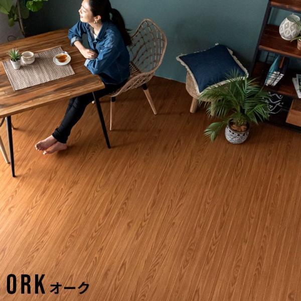 ウッドカーペット 6畳 江戸間 260×350cm フローリングカーペット 床材 DIY 簡単 敷くだけ 特殊エンボス加工 1梱包|elements|06