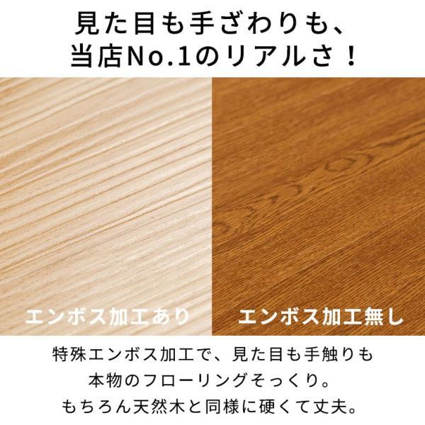ウッドカーペット 6畳 江戸間 260×350cm フローリングカーペット 床材 DIY 簡単 敷くだけ 特殊エンボス加工 1梱包|elements|08