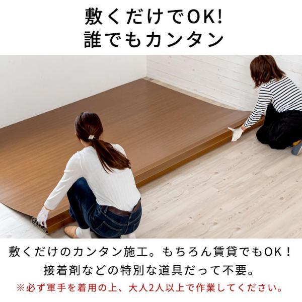 ウッドカーペット 6畳 江戸間 260×350cm フローリングカーペット 床材 DIY 簡単 敷くだけ 特殊エンボス加工 1梱包|elements|09