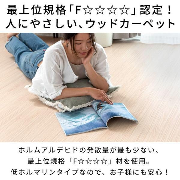ウッドカーペット 6畳 江戸間 260×350cm フローリングカーペット 床材 DIY 簡単 敷くだけ 特殊エンボス加工 1梱包|elements|10
