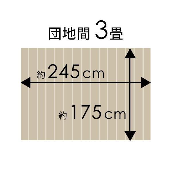 ウッドカーペット 天然木 フローリングカーペット 3畳 団地間 175×245cm 床材 DIY 簡単 敷くだけ リフォーム 1梱包|elements|02