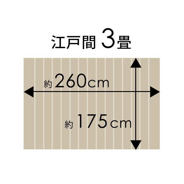 ウッドカーペット 3畳 江戸間 175×260cm 天然木 フローリングカーペット 床材 DIY 簡単 敷くだけ リフォーム 1梱包|elements|02