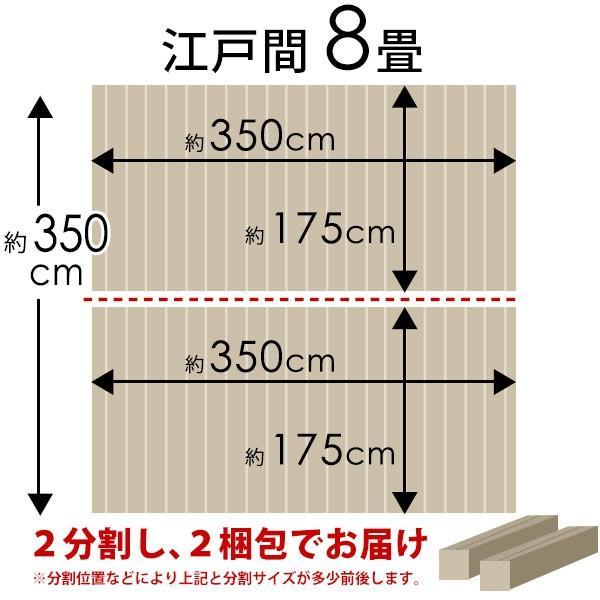 ウッドカーペット 8畳 江戸間 天然木 フローリングカーペット 350×350cm DIY 簡単 敷くだけ 床材 リフォーム 2梱包|elements|02