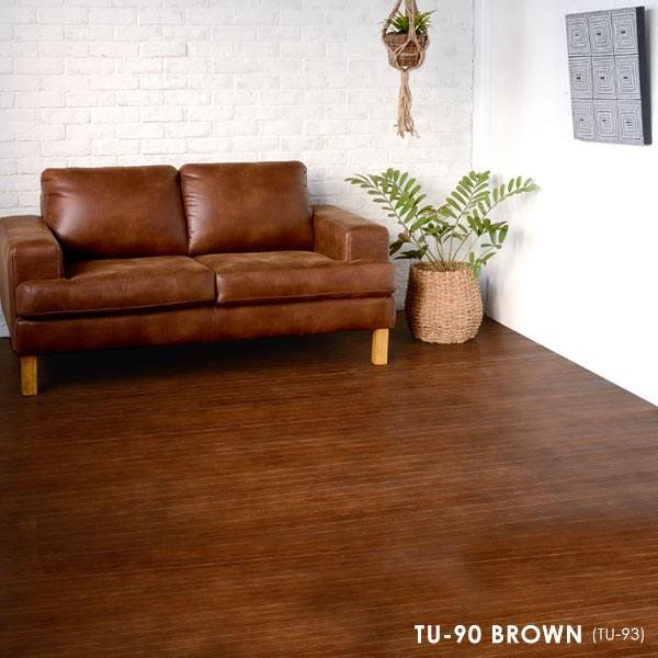 ウッドカーペット 8畳 江戸間 天然木 フローリングカーペット 350×350cm DIY 簡単 敷くだけ 床材 リフォーム 2梱包|elements|06