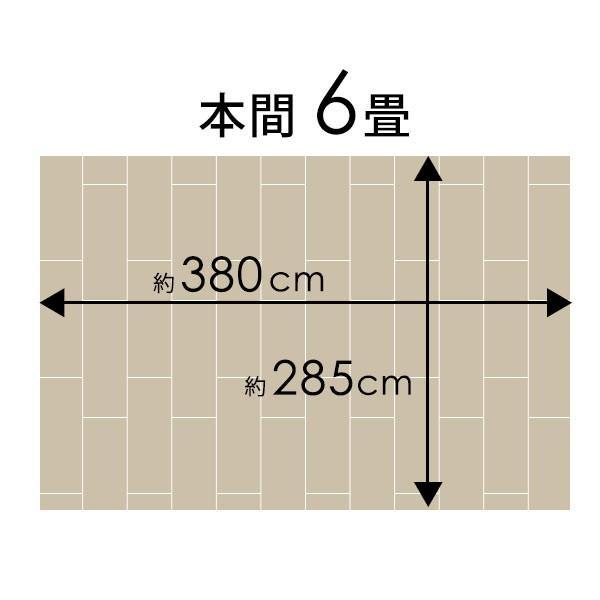 ウッドカーペット 天然木 フローリングカーペット 6畳 本間 285×380cm 床材 DIY 簡単 敷くだけ リフォーム 1梱包 開梱設置便|elements|02