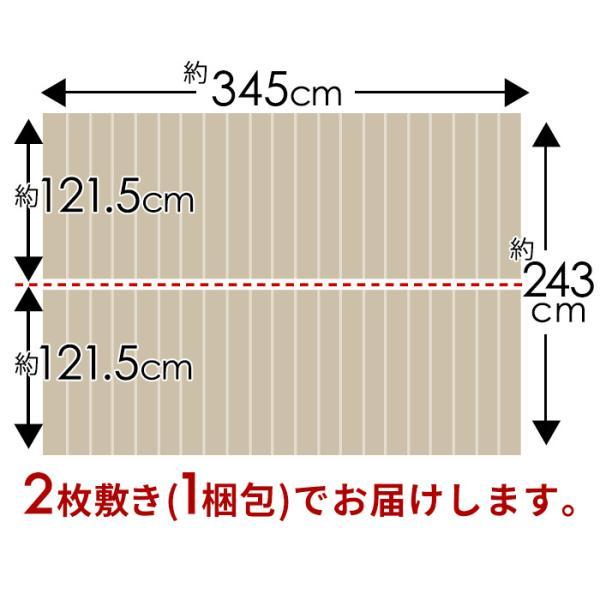 ウッドカーペット 団地間 6畳用 約243×345cm 2枚敷き 1梱包タイプ フローリングカーペット 軽量 DIY 簡単 敷くだけ 床材 elements 02