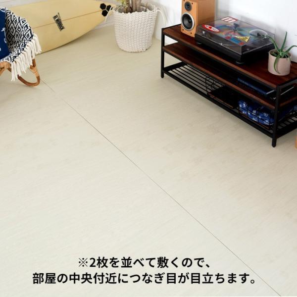 ウッドカーペット 団地間 6畳用 約243×345cm 2枚敷き 1梱包タイプ フローリングカーペット 軽量 DIY 簡単 敷くだけ 床材 elements 04