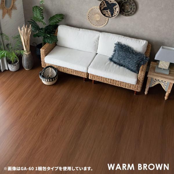ウッドカーペット 団地間 6畳用 約243×345cm 2枚敷き 1梱包タイプ フローリングカーペット 軽量 DIY 簡単 敷くだけ 床材 elements 06