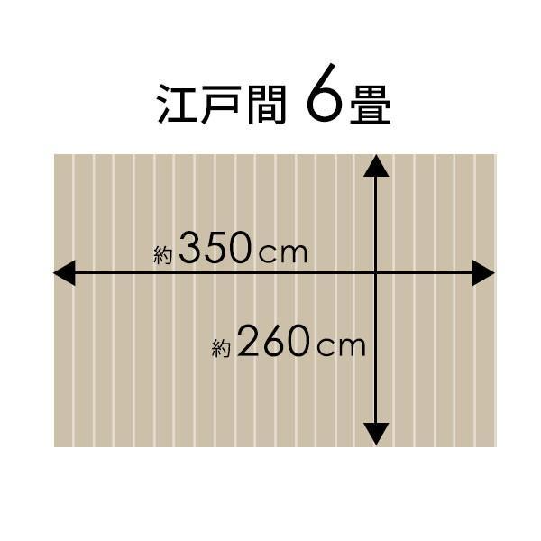 フローリングカーペット ウッドカーペット 6畳 江戸間 260×350cm 床材 天然木 無垢材 DIY 簡単 敷くだけ 1梱包 開梱設置便|elements|02