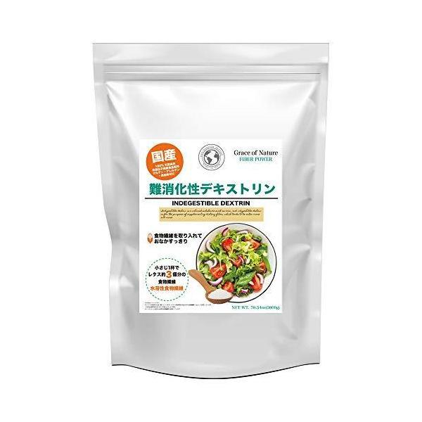 難消化性デキストリン2kg国産水溶性食物繊維パウダータイプ
