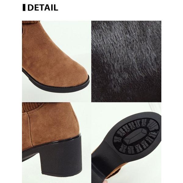 ショートブーツ レディース ブーツ 靴 シューズ ソックス 靴下 靴下ブーツ ソックスブーツ 履きやすい きれいめ 美脚 新作 送料無料
