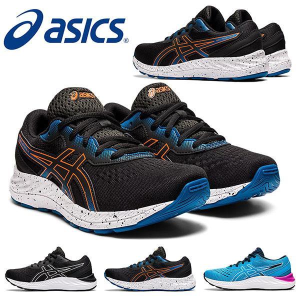 送料無料 ランニングシューズ アシックス ジュニア asics GEL-EXCITE 8 GS ゲル エキサイト 子供 キッズ ランニング マラソン 靴 シューズ 1014A201 得割22