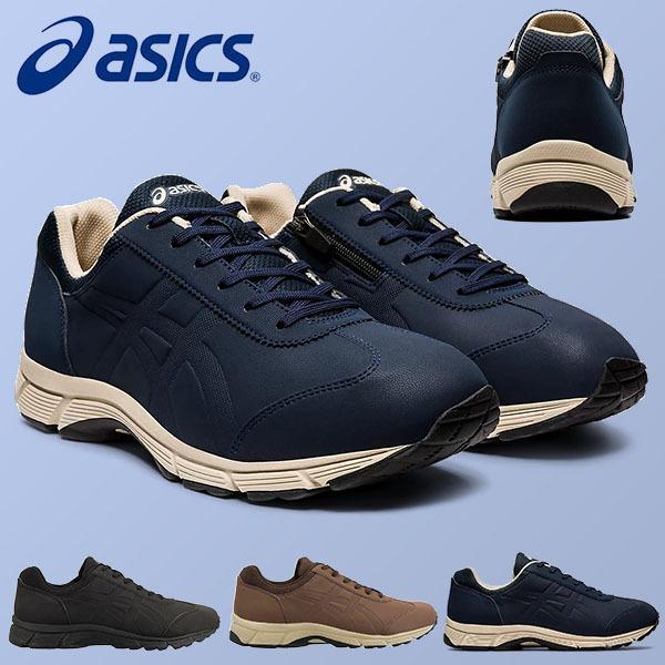 ウォーキングシューズアシックスメンズasicsGELFUNWALKERM009ゲルファンウォーカースニーカー靴シューズ4E幅広1