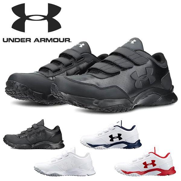 送料無料 野球 トレーニングシューズ アンダーアーマー UNDER ARMOUR UA メンズ ベースボール トレシュー ベルクロ シューズ 靴 3020205 得割23