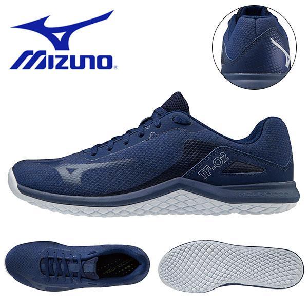 送料無料 トレーニング シューズ ミズノ MIZUNO ミズノ TF-02 メンズ  レディース ランニング ジョギング ジム  運動靴 シューズ 靴 31GC2020 得割20