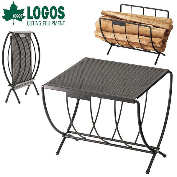ロゴス LOGOS 薪ラックテーブル 折りたたみ 耐熱テーブル アウトドア キャンプ バーベキュー レジャー 81064154