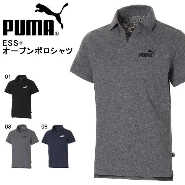 9bb205a03f692 プーマ PUMA メンズ ESS+ オープン ポロシャツ ボタンなし 半袖 ワンポイント ロゴ ポロ シャツ コットン スポーツ