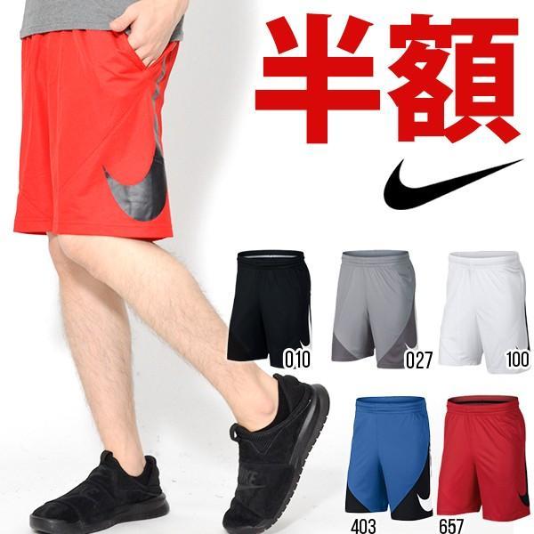 419bfa62ccaa2 半額 50%off ハーフパンツ ナイキ NIKE メンズ HBR ショート パンツ 短パン ショーツ スポーツウェア