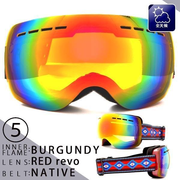 送料無料 スノーボード ゴーグル ケース付き フレームレス メンズ レディース ミラー 球面 ダブルレンズ SNOWBOARD GOGGLE スキー スノボ|elephant|04
