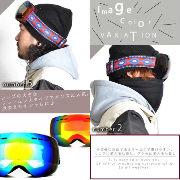 送料無料 スノーボード ゴーグル ケース付き フレームレス メンズ レディース ミラー 球面 ダブルレンズ SNOWBOARD GOGGLE スキー スノボ|elephant|09