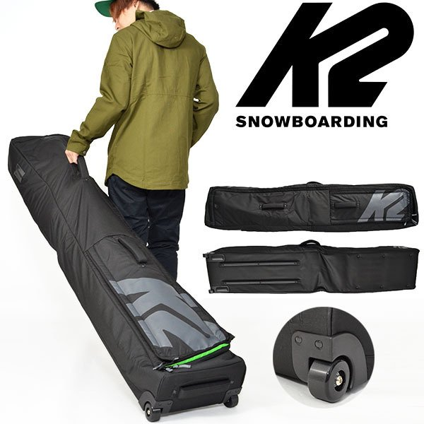 キャスター付き ボードバッグ K2 ケーツー ROLLER BOARD BAG ローラー ボード バッグ 170cmまで対応  ボードケース スノボ スノーボード 得割35 送料無料