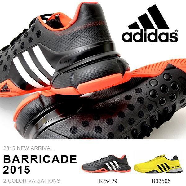 テニス 全豪オープン 錦織圭選手着用モデル アディダス adidas barricade 2015 バリケード メンズ テニスシューズ オールコート 2015春新作 23%off エレファントSPOR