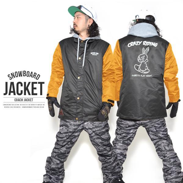 送料無料 スノーボードウェア メンズ Coach Jacket コーチジャケット バックプリント スノーボード ウェア スノボ SNOWBOARD JACKET 17-18 2017-2018冬新作|elephant