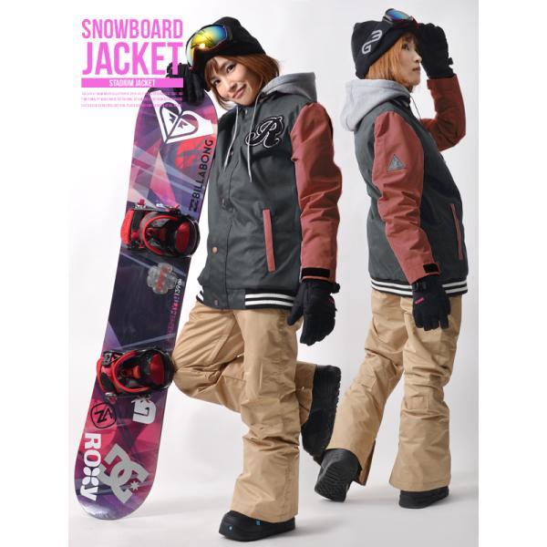スノーボード ウェア レディース スタジャン ジャケット スノーボード スノボ SNOWBOARD スノボウエア 女性 送料無料|elephant|02