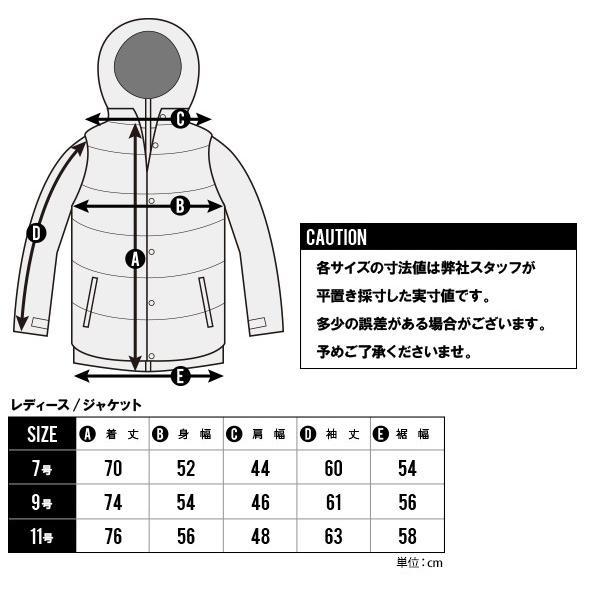 送料無料 スノーボードウェア レディース ベスト付き ジャケット 3Way 取外し可能 Vest Jacket スノーウエア ウェア  スノボウエア SNOWBOARD|elephant|07